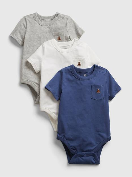 Baby Organic Mix and Match Bodysuit (3-Pack)