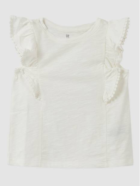 Kids Ruffle Tank Top